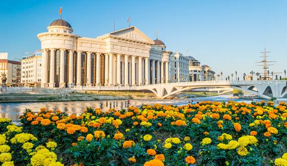Gaily Tours & Excursions in Macedonia: Skopje